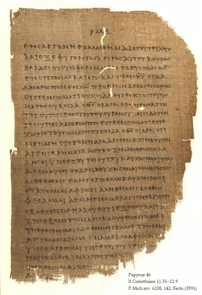 althechildrenoflight-papyrus46-corinthians